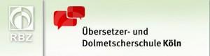 Übersetzer- und Dolmetscherschule